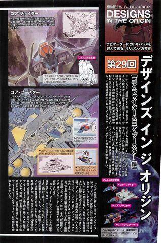 File:The Origin Designs G-Fighter.jpg