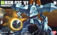 HGUC-MSM03C 101