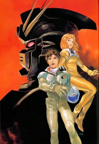 File:Mobile.Suit.Gundam.-.Universal.Century.600.410929.jpg