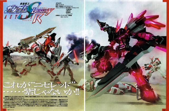 File:SEED Destiny Astray R 05.jpg