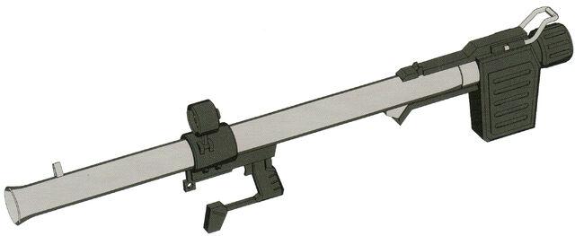 File:BLASH HB-L-03N-STD Hyper Bazooka.jpg