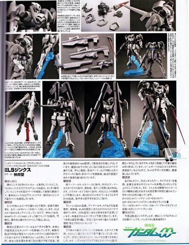File:HG - ELS GN-XIV - Gunpla0.jpg