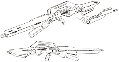File:Agx-04-beammachinegun.jpg