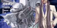 Legend of the Universal Century Heroes: MSV-R