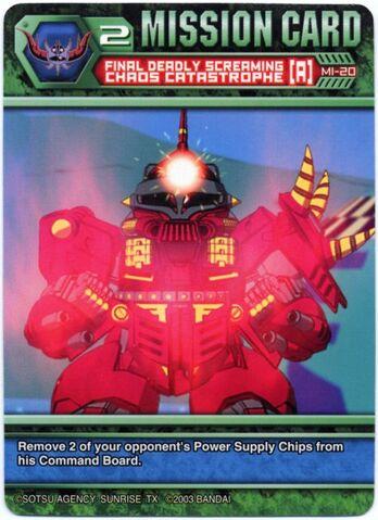 File:MI-20 EV Final Deadly Screaming Chaos Catastrophe -A-.jpg