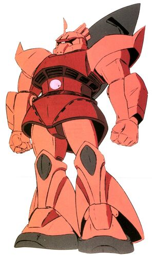 Front (Char Aznable colors)