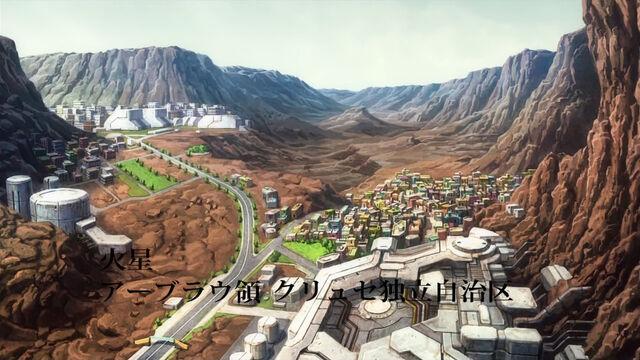 File:Chryse Autonomous Region.jpg