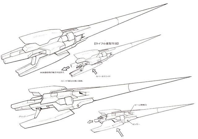 File:DODS Lancer.jpg