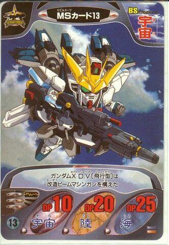 File:Gundam Combat 6.jpeg