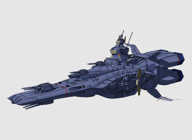 File:Magellin Class Tactical Command Ship `Ananke`.jpg
