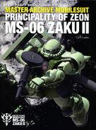 Zaku-archive-coverart