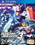 Gundam Breaker 3 PSVITA Cover