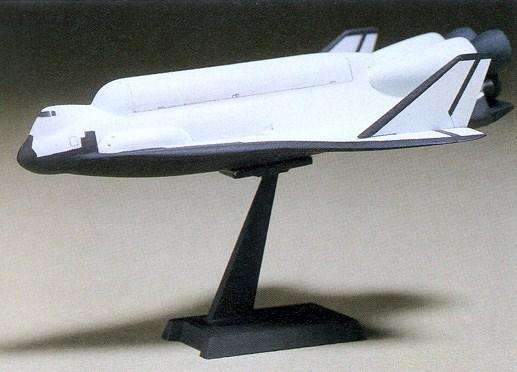File:Model Kit Enterprise Transport Shuttle.jpg