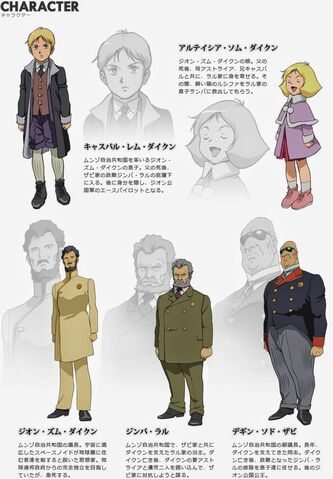 File:Character Introduction The Origin I.jpg