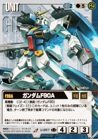File:F90A - Gundam F90 Assault Type - Gundam War Card.jpg