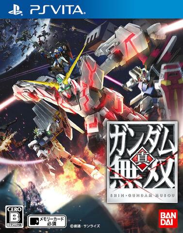 File:DWarriors Gundam R - PSVita - front.jpg