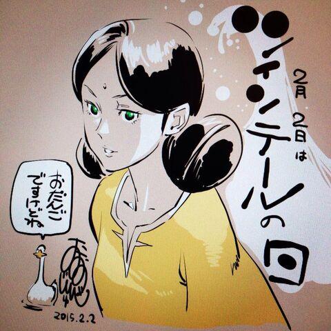 File:Junji Ohno 059.jpg