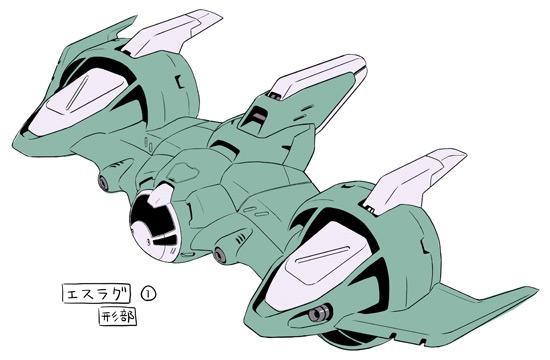 File:Triplet S-Rug.jpg