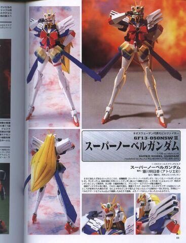 File:Super Nobel Gundam.jpg