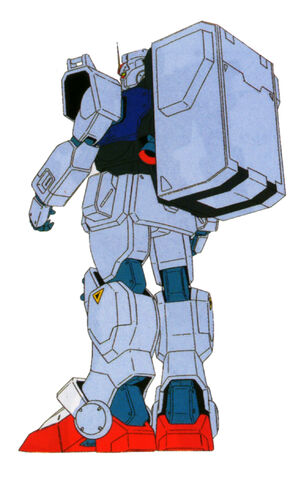 File:Rx-79-G--waffencontainer.jpg