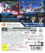 Gundam Breaker - PS3 - back