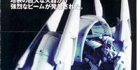 RX-121-2 Gundam TR-1 (Hazel Owsla) Last Shooting version