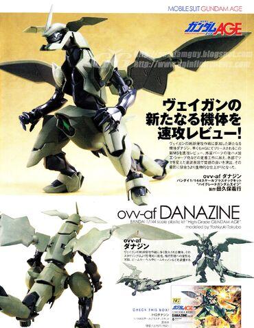 File:Danazine 2.jpg