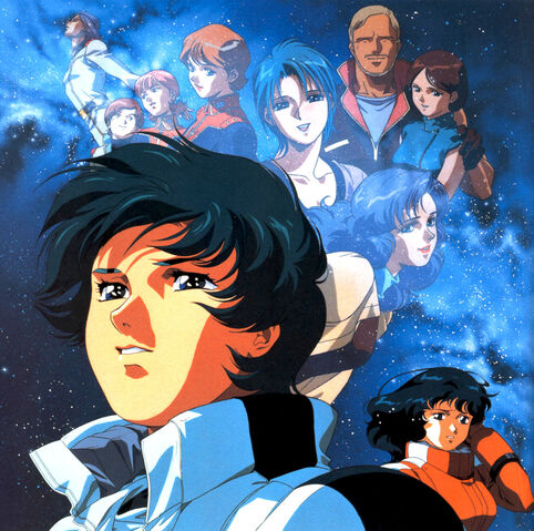 File:Gundam Picture (5).jpg