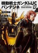 Mobile Suit Gundam Unicorn - Bande Dessinee Vol.10