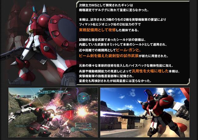 File:Ms-gyan eosu.jpg