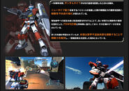 Ms-Gline light armor