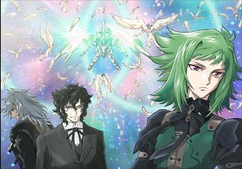 File:Gundam 00I Innovades.JPG