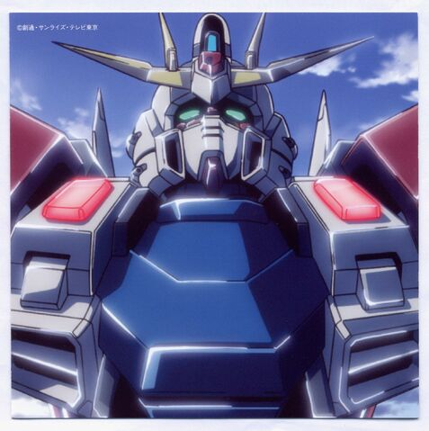 File:Gundam Build Fighters - wimp Single Cover.jpg