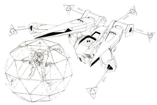 File:Hyperion Gundam Unit 1 Armure Lumiere Deployed.jpg