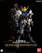 HRM-GundamBarbatos