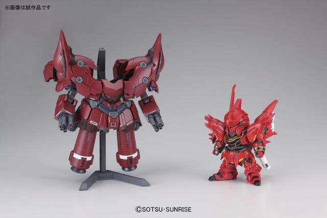 File:Neo Zeong - Super Deformed 01.jpg