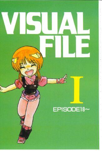 File:File 1.jpg