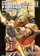 Mobile Suit Gundam Rebellion Lost War Chronicles Vol. 02