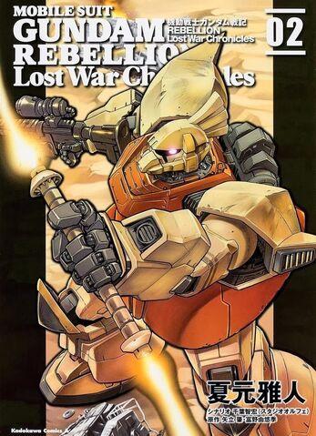 File:Mobile Suit Gundam Rebellion Lost War Chronicles Vol. 02.jpg