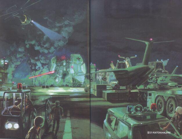File:Stardust Memory Novel 015.jpg
