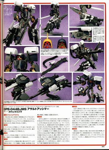 File:GPB-044BJMS Assault Asshimar-2.jpg