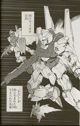 File:Hyakushikitest.jpg