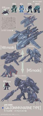 File:AMX-008M 1.jpeg