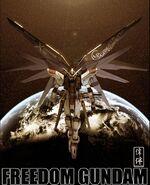 Freedom Gundam Ale di Liberta by sandrum