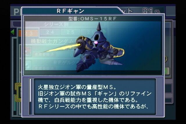 File:RF Gyan.jpg