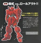 Zero Shiki MG Zeta Define