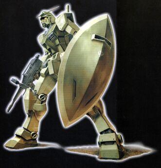 File:Gundam Zeon.jpg