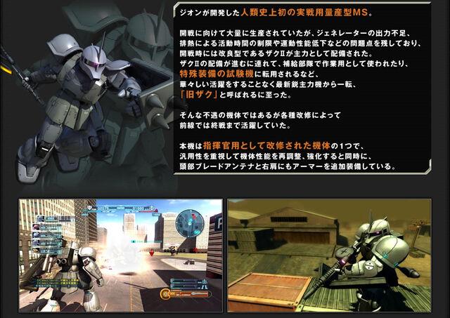 File:Ms-zaku1s.jpg