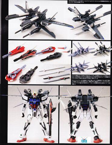 File:Strike Gundam IWSP 5.jpg
