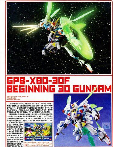 File:HG - GPB-X80-30F Beginning 30 Gundam.jpg
